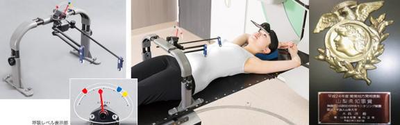 胸腹2点測定式呼吸モニタリング装置 Abches(アブチェス)