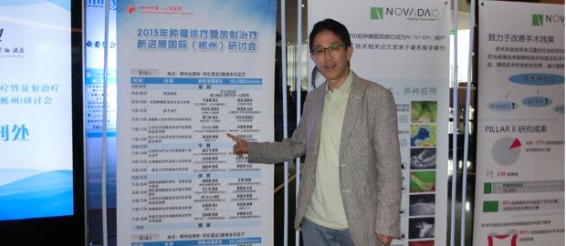 中国講演2